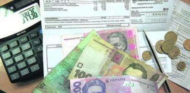 На Сумщине – самый низкий процент оплаты коммунальных услуг