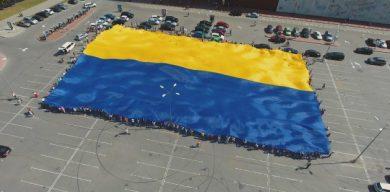 У Сумах розгорнуть найбільший прапор України