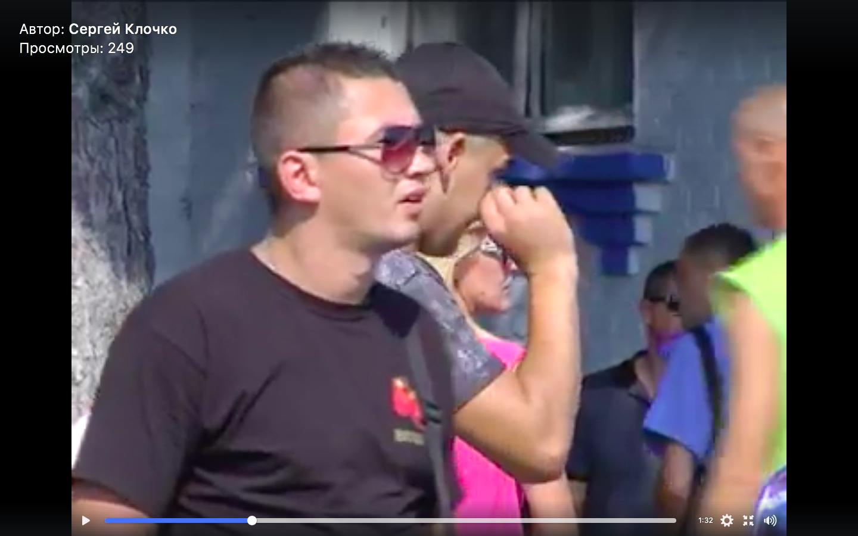 snymok-ekrana-2017-08-17-v-23-50-22