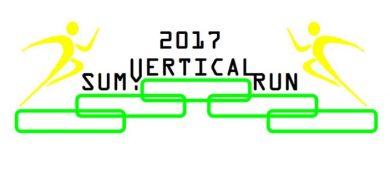 У Сумах відбудуться змагання з вертикального бігу
