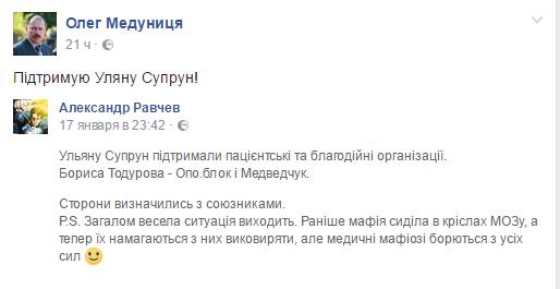 bezymyannyj-23
