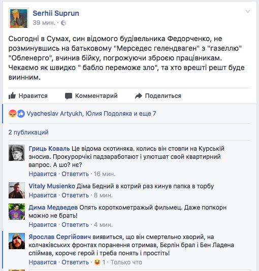 snymok-ekrana-2017-09-04-v-18-37-12