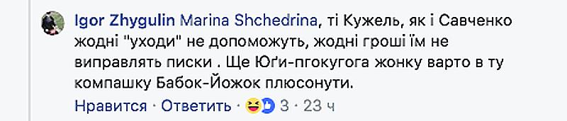 snymok-ekrana-2017-09-27-v-15-52-59