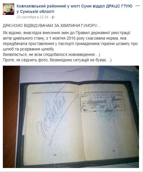 roditelskaya-lyubov-1
