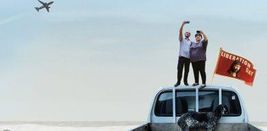У Сумах стартує фестиваль документального кіно