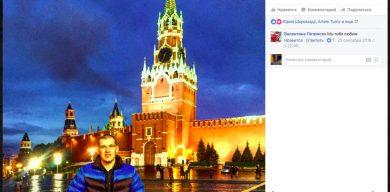 За дискредитацією Сумського Кадетського корпусу стоять запроданці Кремля