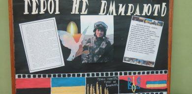 Вийшла книга про Героя України Сергія Табалу