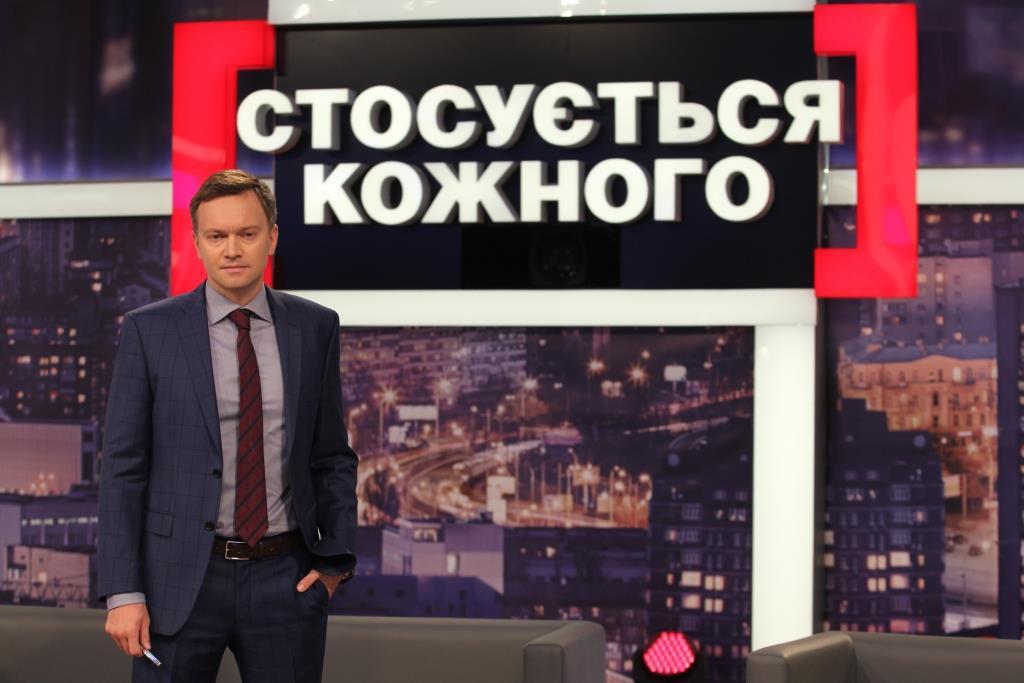 kasaetsya-kazhdogo-9-10