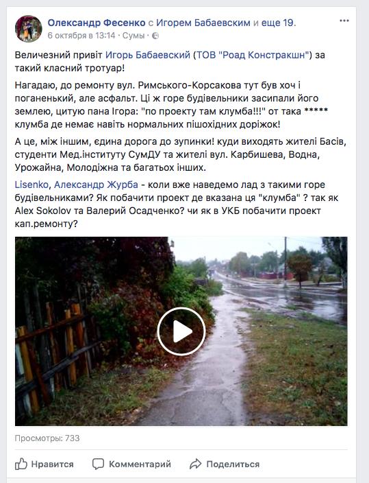 snymok-ekrana-2017-10-09-v-22-04-58