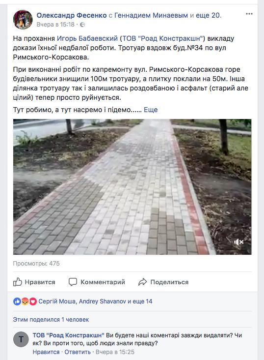 snymok-ekrana-2017-10-09-v-22-43-20