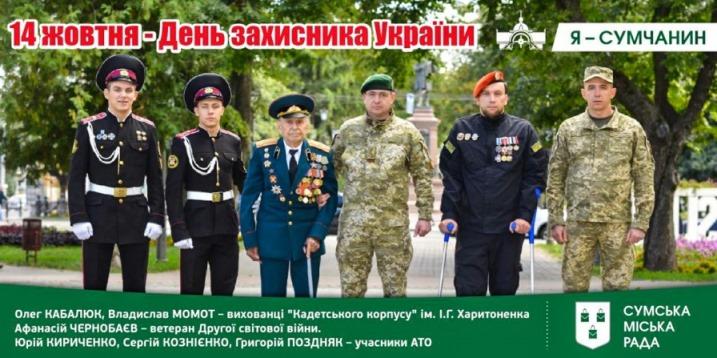 bord_pokrova