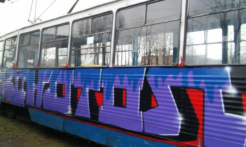 tramvij_01-830x495cut_white_space