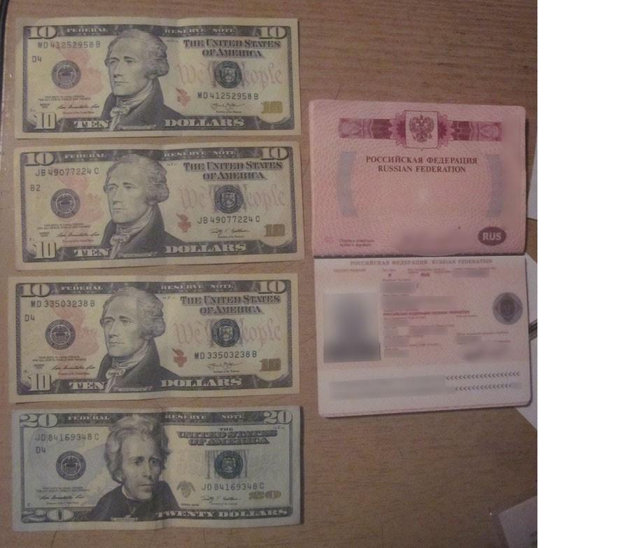 habar_50-dolariv-ssha_1