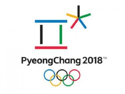 logo_pyeongchang_2018_431bdc9be3