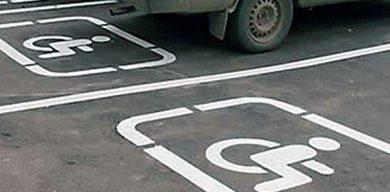 Смогут ли инвалиды бесплатно пользоваться парковкой?