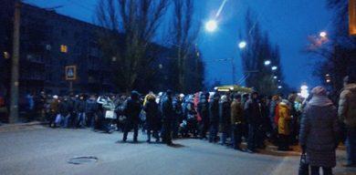 Працівники Сумського НВО перекрили дорогу (фото)