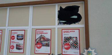 З'явилися фото з місця вибуху в супермаркеті