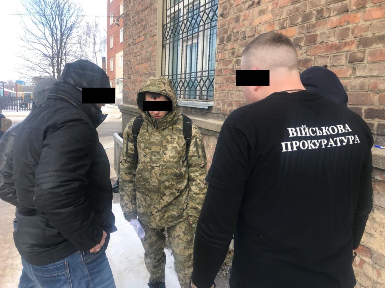 novina-26-02-2018-1-1