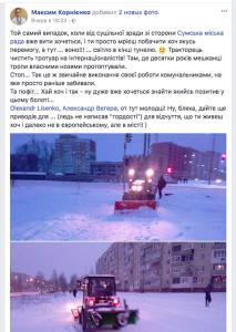 snymok-ekrana-2018-02-15-v-23-42-37-213x300