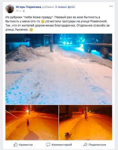 snymok-ekrana-2018-02-15-v-23-43-32-236x300
