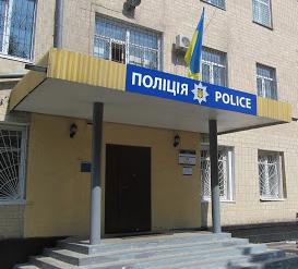 police-1-273x247