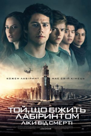 poster_56270-300x449