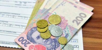 За что сумчан лишили субсидии?