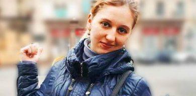 У Сумах зникла 20-річна дівчина