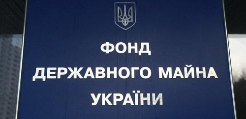 ",  ,  , 13  2012 .       ""  "" ()      50%    """".    50% """"  176 . 200 . .    13           """" -  ""  "" ()  VS Energy International Ukraine -   5-         1 . 680 . .,    ""  ""   50% """"    176 . 200 .,   8 . 550 . .     (167 . 650 . .  ).         ,        50% """" 167 . 750 . ., VS Energy International Ukraine     167 . 800 . .      """"  167 . 650 . .           »      50%    """".    50% """"  140 . 700 . .    13           """" -     ()     » -   4-         1 . 400 . .,      »   50% """"    140 . 700 . .,   5 . 700 . .     (135 . .  ).         ,        50% """" 135 . .,   »     135 . 100 . .  25  2011 .     25%  .    /"