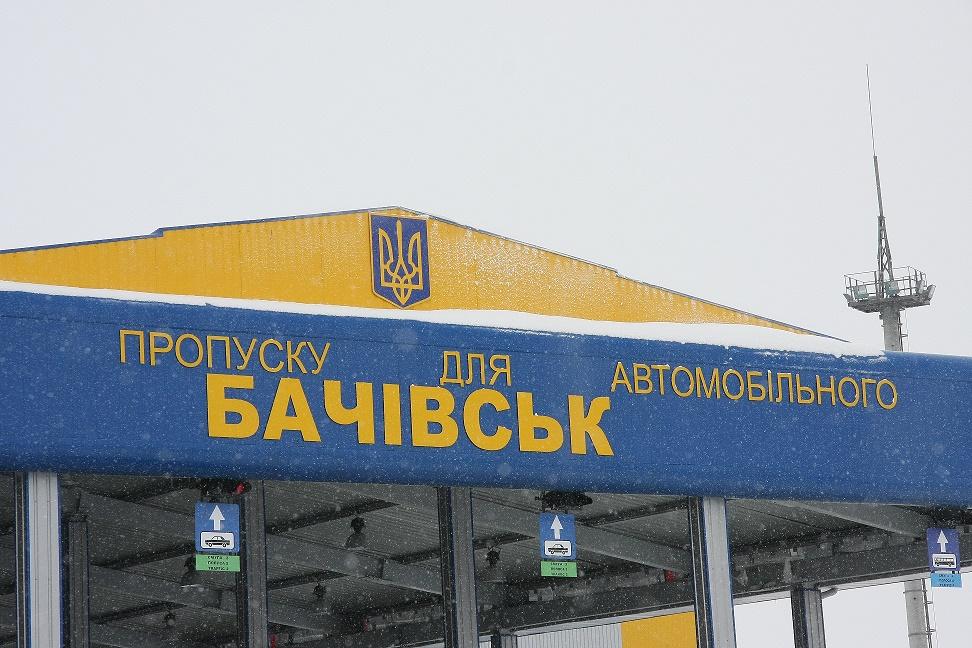 bachivsk_