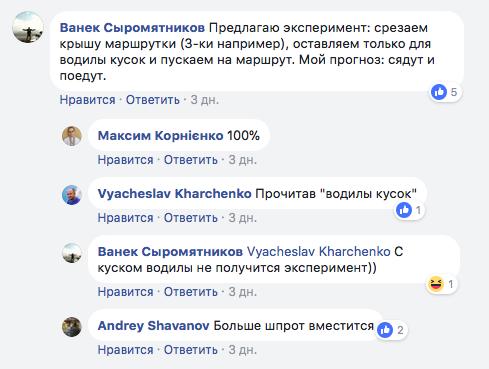 snimok-ekrana-2018-02-27-v-00-09-18