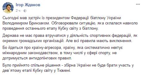 snymok_ekrana20180313161458