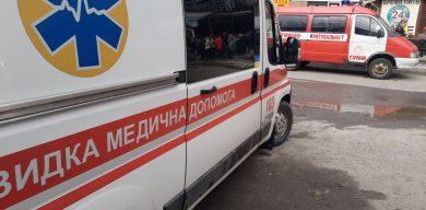 У Сумах сталася «пожежа» в унімермазі «Київ» (фото)