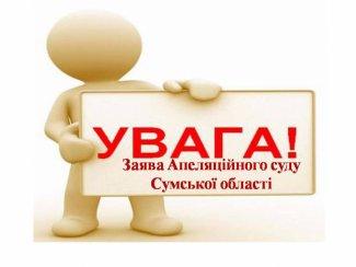 467099_news