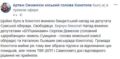 snimok-2-1-png-pagespeed-ce-egv139gzjz