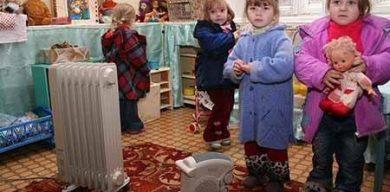 Завідуюча дитсадку — про собачий холод» та цвіль на стінах