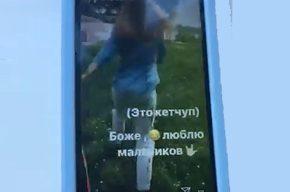 У Сумах школярка-блогер жбурляла помідори в озеро Чеха