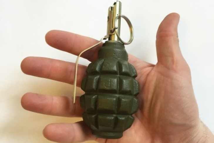 granata-v-podarok