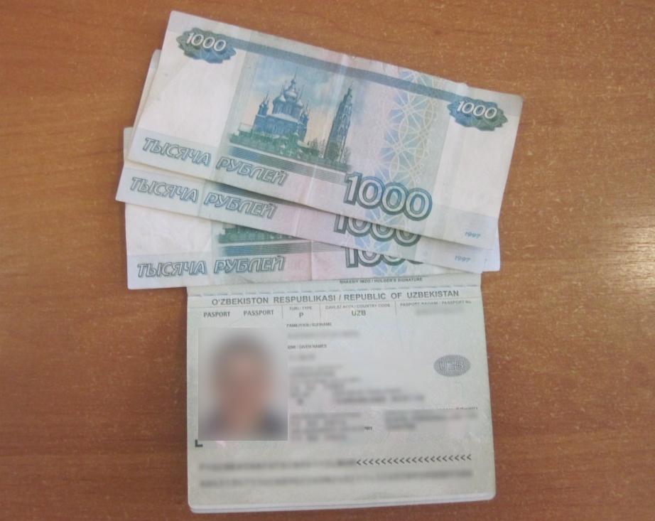 habar_3000-rub-rf