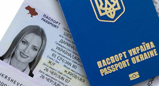 pasport-biometrychnyj-e1493274718875