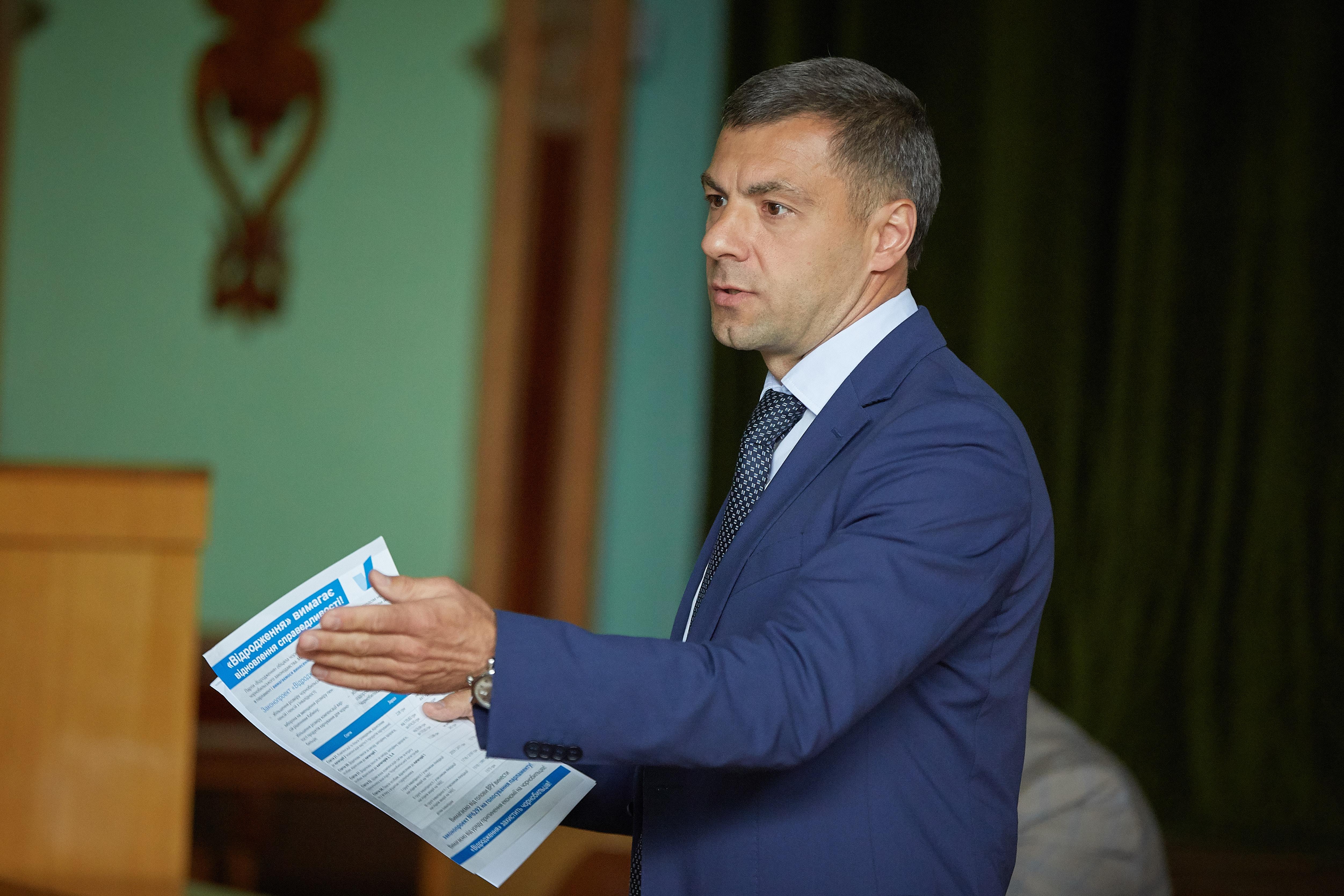 ru6_8122