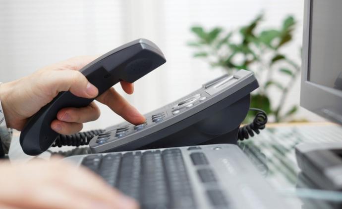 d9babfc-telefon-ukrtelekom