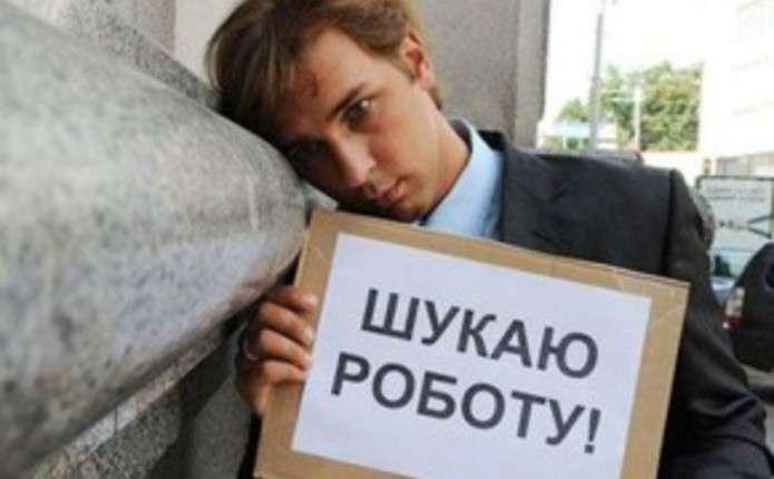 sluzhba_zajnyatost-r695x430
