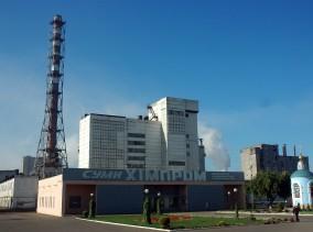 sumyihimprom1-284x211