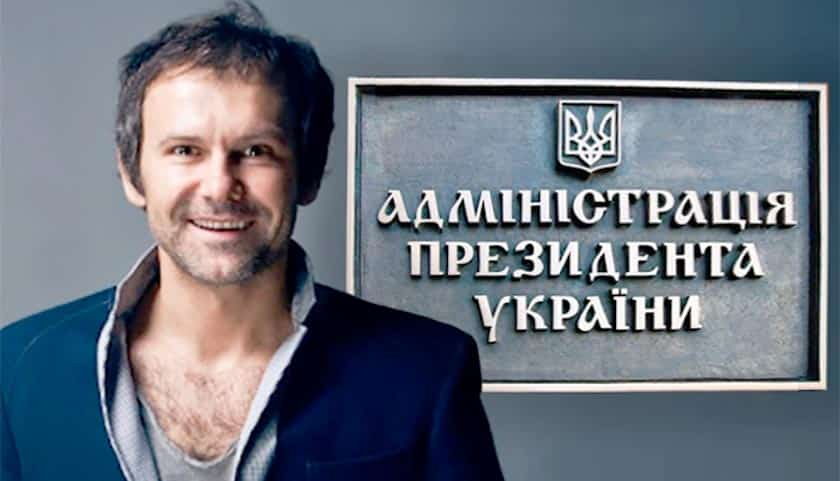 vakarchuk-min