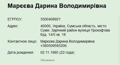 34539135_463821860726741_6933388254511104000_n