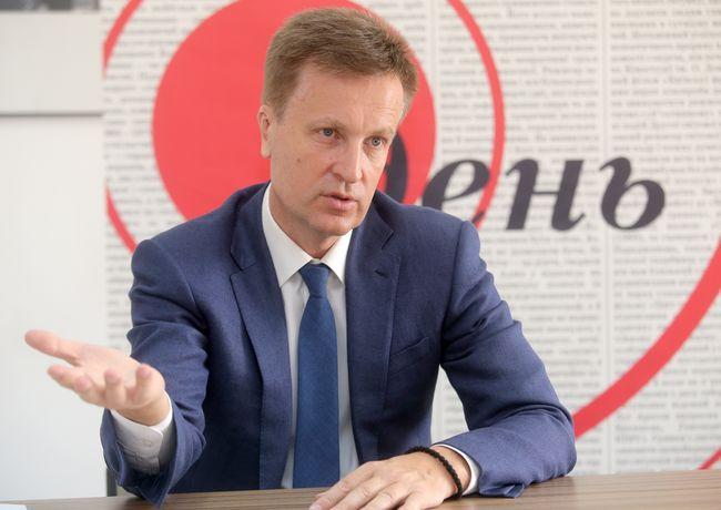 Tymchenko Mykola