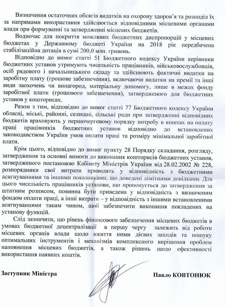 kopiya-moz-ukraini-jpg-pagespeed-ce-be38tshclc