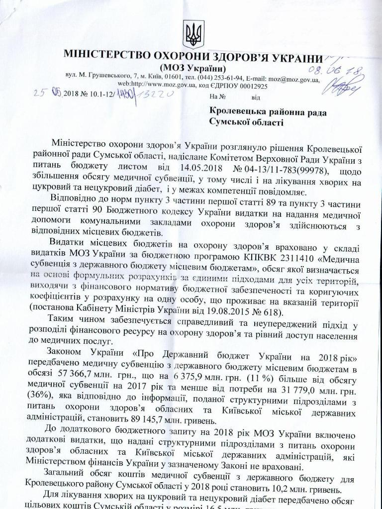 moz-ukraini1-jpg-pagespeed-ce-dlhxehxku7