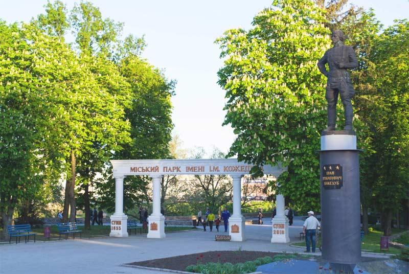 park-kojeduba-sumy